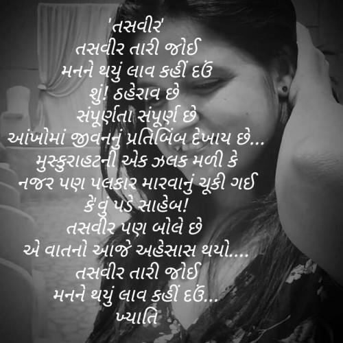 Post by Khyati Maniyar on 27-Aug-2019 12:47am