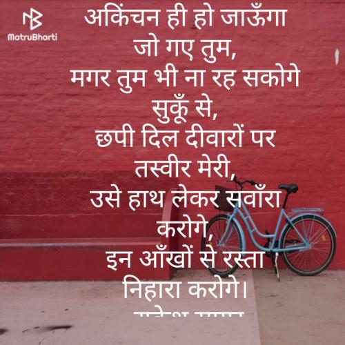 Post by Rakesh Sagar on 27-Aug-2019 10:12am