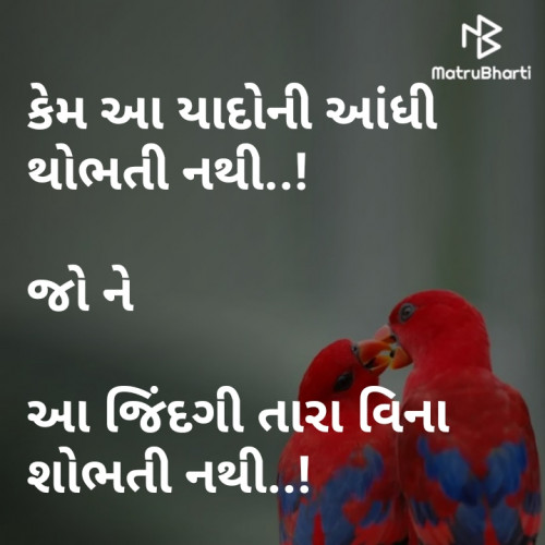Post by Sonal Ahir on 27-Aug-2019 10:54am