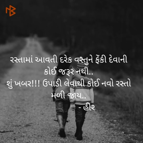 Post by Hir on 27-Aug-2019 11:27am