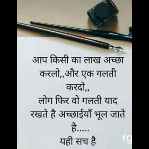 Post by Rinki Gole on 27-Aug-2019 05:39pm