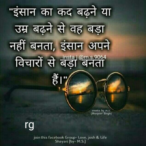 Post by Rinki Gole on 27-Aug-2019 06:26pm