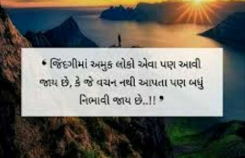 Quotes, Poems and Stories by Sadhana Gauswami | Matrubharti
