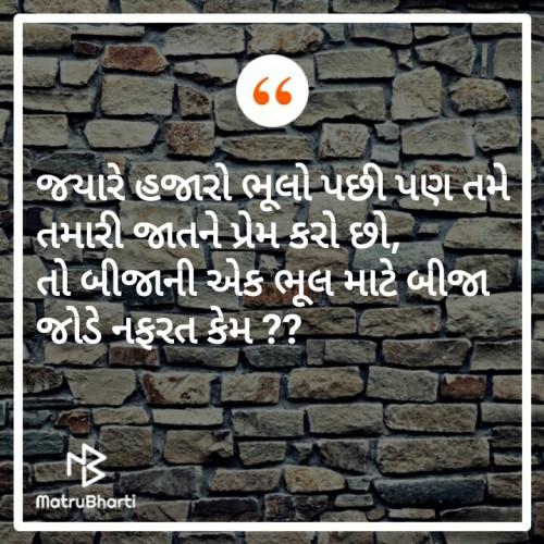 Post by Dhara Visariya on 27-Aug-2019 10:06pm