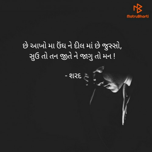 Post by શરદ ધામેલિયા on 27-Aug-2019 10:40pm