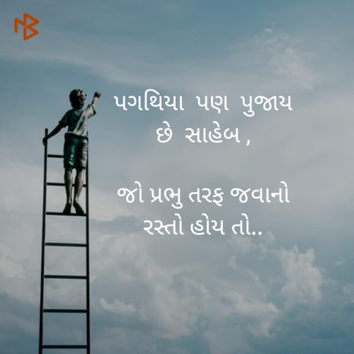 Post by Hir on 27-Aug-2019 11:06pm