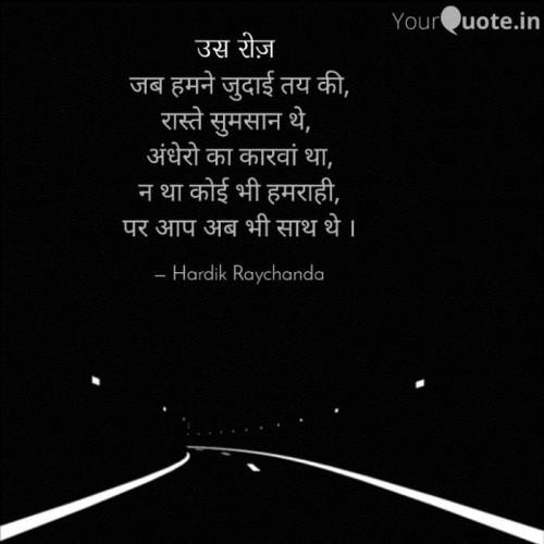 Post by hardik raychanda on 28-Aug-2019 06:46am