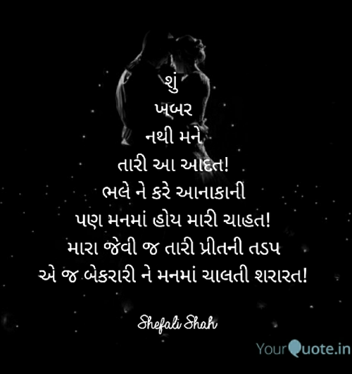Post by Shefali on 28-Aug-2019 07:06am