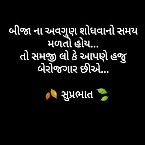 Post by Dhara Visariya on 28-Aug-2019 07:08am