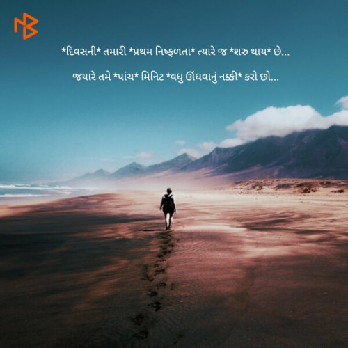 Post by Bharat Gelot on 28-Aug-2019 11:49am