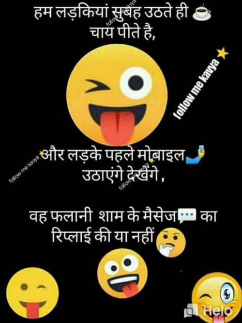 Post by Ritu Thakar on 28-Aug-2019 02:27pm