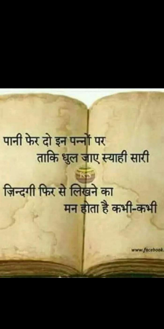 Post by Heema Joshi on 28-Aug-2019 04:38pm
