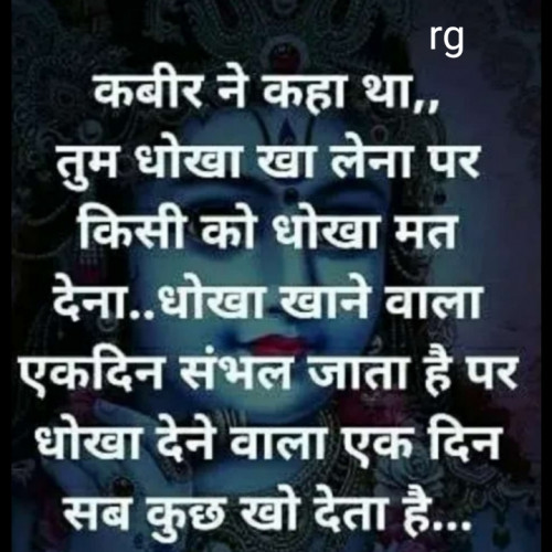 Post by Rinki Gole on 28-Aug-2019 07:10pm