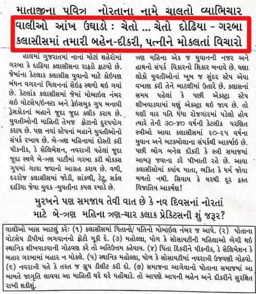 Post by Prabhunath on 28-Aug-2019 08:43pm