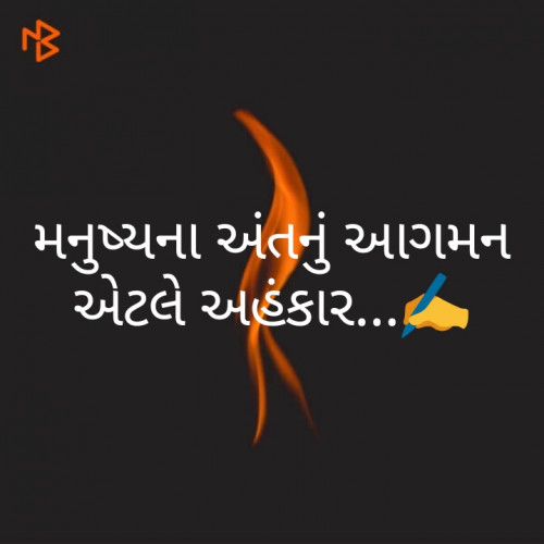 Post by Krupali Kapadiya on 28-Aug-2019 10:35pm