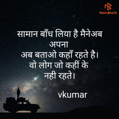 Post by Vivek Raj Sen on 28-Aug-2019 11:34pm