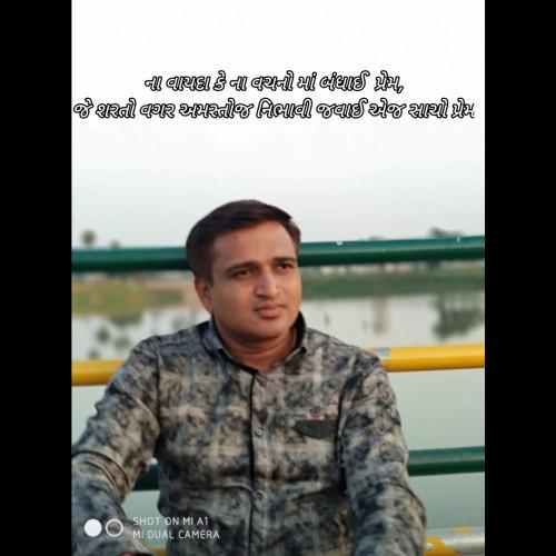 Post by Mahesh Jasani on 29-Aug-2019 01:15am