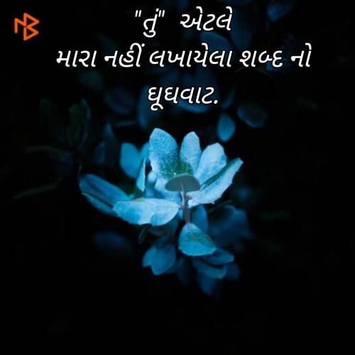 Post by Mahesh Jasani on 29-Aug-2019 01:25am