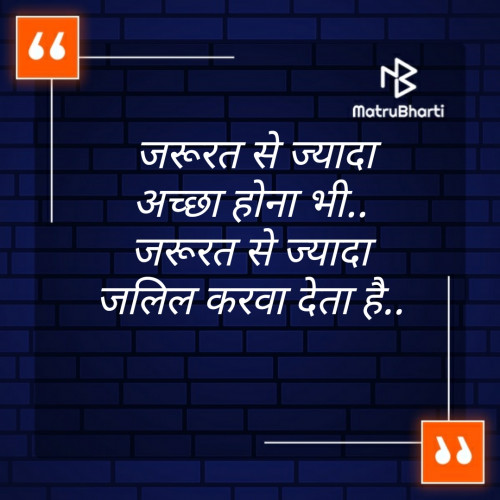 Post by Engineer on 29-Aug-2019 07:41am