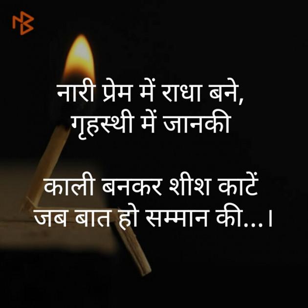 Post by Shweta Parmar on 29-Aug-2019 09:11am