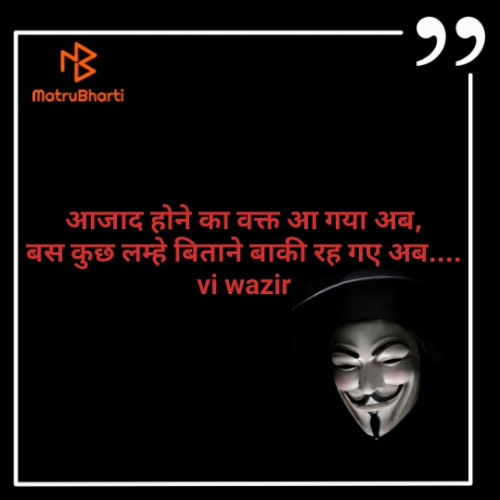 Post by wazir on 29-Aug-2019 10:29am