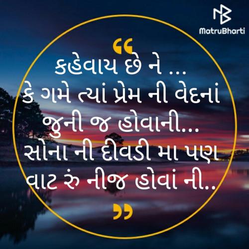 Post by Sangita Behal on 29-Aug-2019 12:49pm
