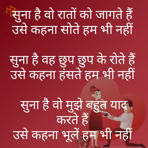 Post by Shweta Parmar on 29-Aug-2019 04:21pm