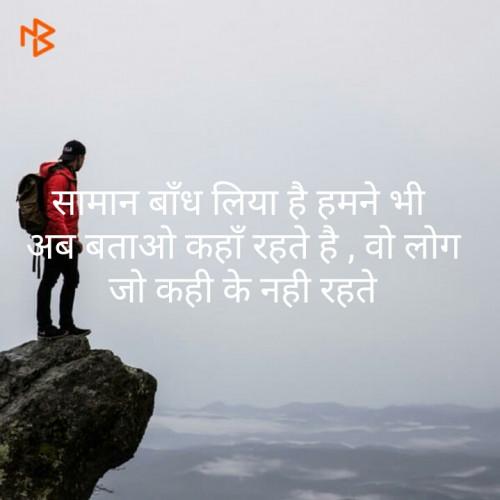 Manoj Madhavani માતૃભારતી પર રીડર તરીકે છે | માતૃભારતી