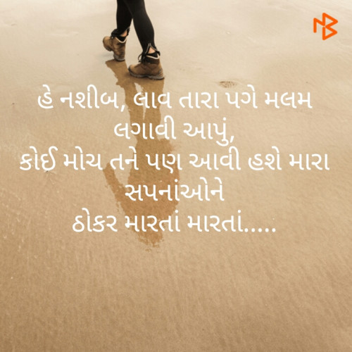 Post by Manoj Madhavani on 29-Aug-2019 05:55pm
