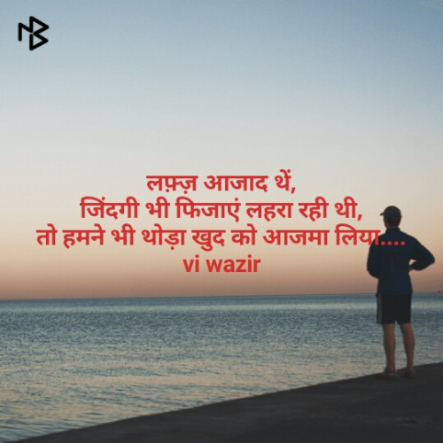Post by wazir on 29-Aug-2019 08:01pm