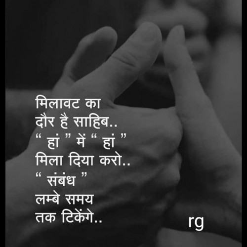 Post by Rinki Gole on 29-Aug-2019 09:42pm