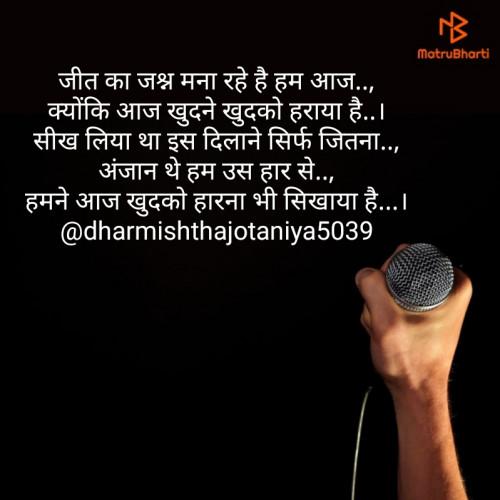 Post by Dharmishtha Jotaniya on 30-Aug-2019 09:57am