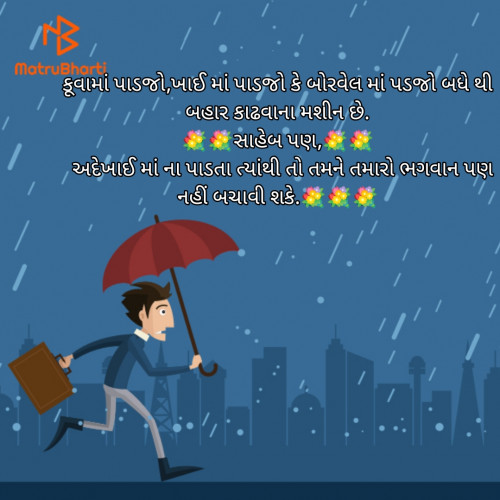 Post by Mahesh Jasani on 30-Aug-2019 11:05am