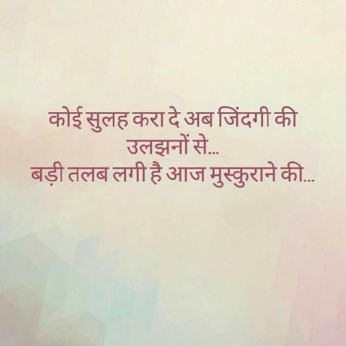 Post by Manoj Madhavani on 30-Aug-2019 12:27pm