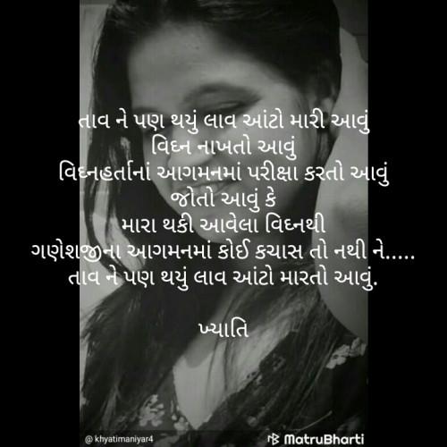 Post by Khyati Maniyar on 31-Aug-2019 12:11am