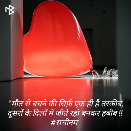 Post by Sachinam on 31-Aug-2019 12:18am