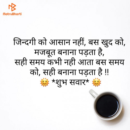 Post by Hitesh Shiroya on 31-Aug-2019 06:54am