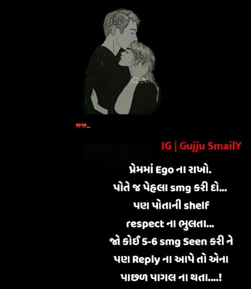 Gujarati Blog status by Jay on 31-Aug-2019 07:34:26am   Matrubharti