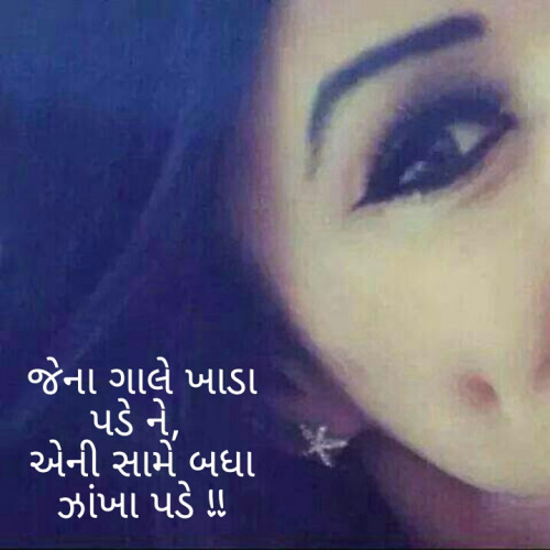Gujarati Blog status by Afsana on 31-Aug-2019 07:47am | Matrubharti