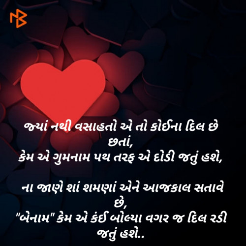 Post by Er Bhargav Joshi on 31-Aug-2019 07:47am