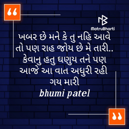 Post by Bhumi Polara on 31-Aug-2019 08:00am