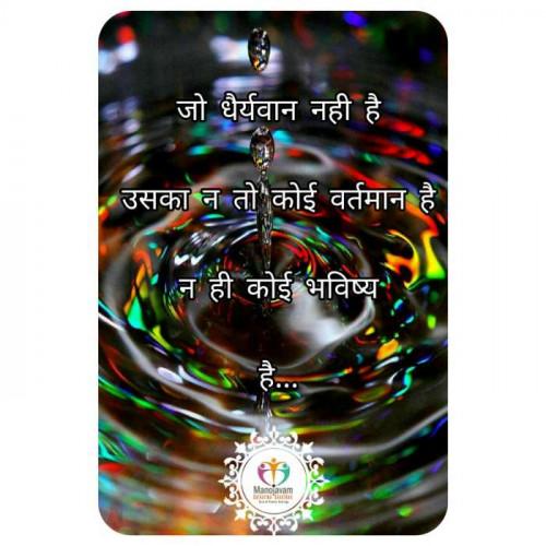 Post by Manojavam Motivation on 31-Aug-2019 09:20am