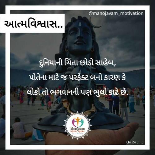 Post by Manojavam Motivation on 31-Aug-2019 09:21am
