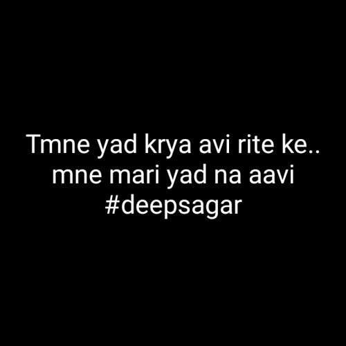 #deepsagarStatus in Hindi, Gujarati, Marathi | Matrubharti