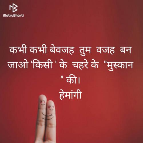 Post by Hemangi Sharma on 31-Aug-2019 04:36pm
