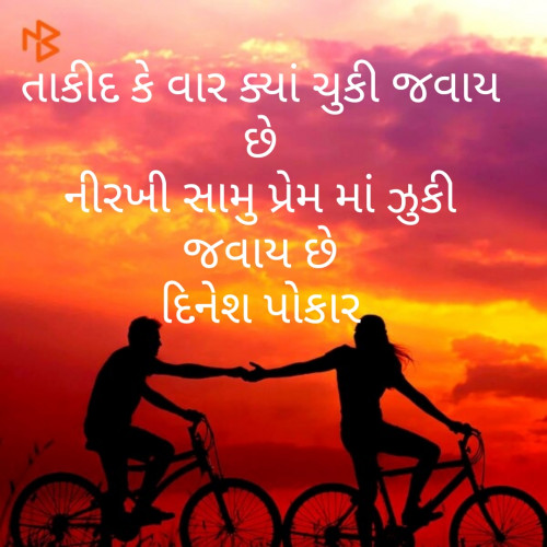 Post by Dinesh Patel on 31-Aug-2019 09:32pm