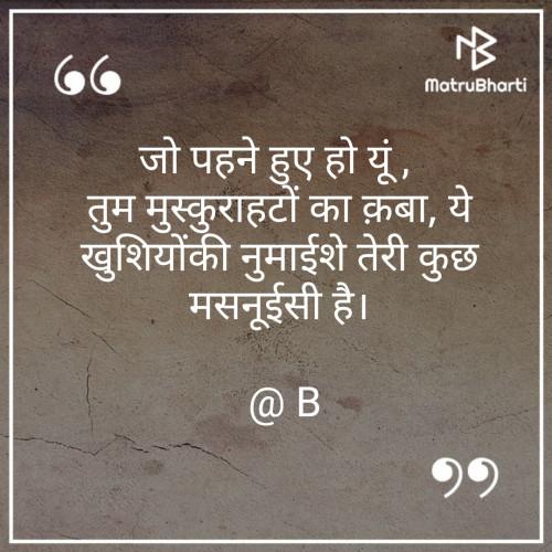 Post by Bindiya on 31-Aug-2019 10:39pm
