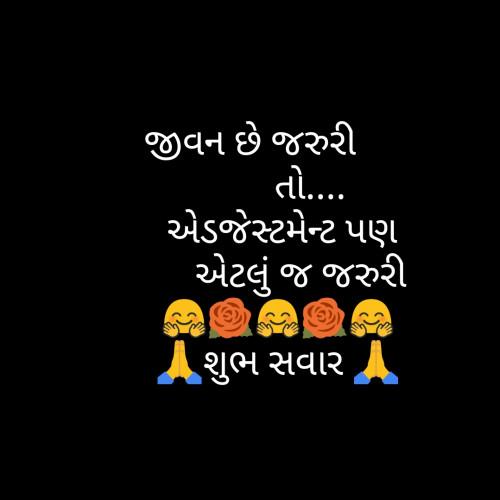 Manisha Hathi ના બાઇટ્સ