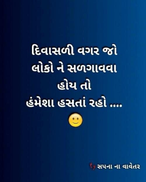 Post by Ansh Patel on 01-Sep-2019 01:07pm