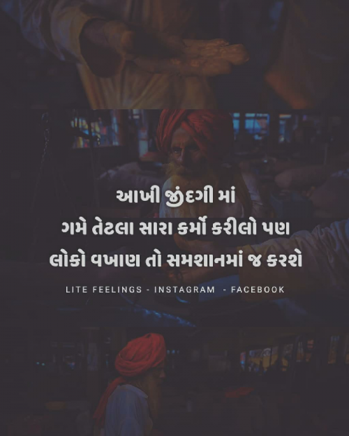 Post by Jay on 01-Sep-2019 01:25pm